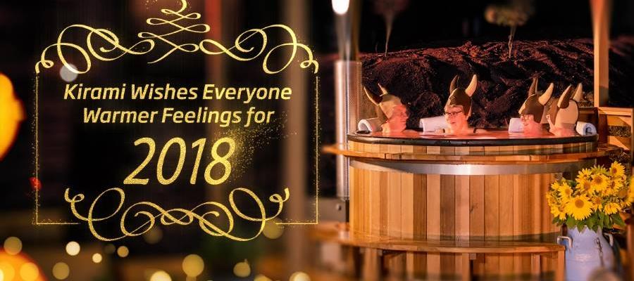 Frohes neues Jahr 2018! | Kirami